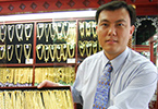 เป็นผู้ให้บริการ โปรแกรมจำนำ, โปรแกรมขายฝากทอง, โปรแกรมร้านทอง, ซอฟท์แวร์จำนำ, เช็คสต็อกทอง, RFID ร้านทอง ที่น่าเชื่อถือ