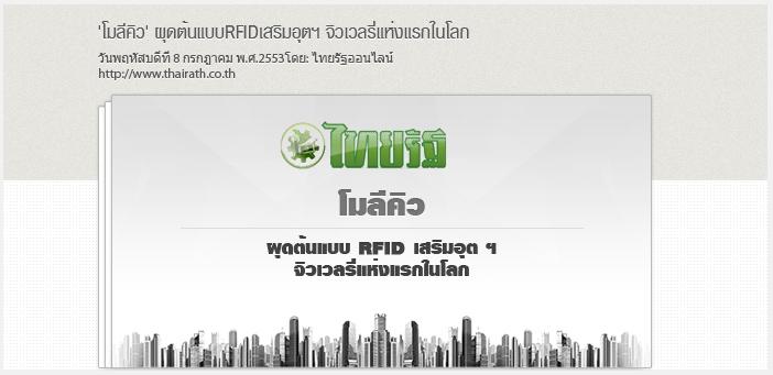 ref-news01