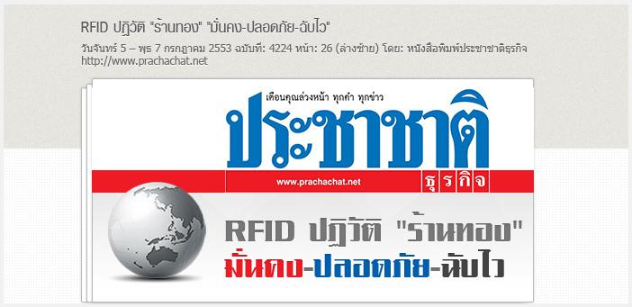 ref-news02