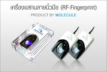 rf-fingerprint-a01