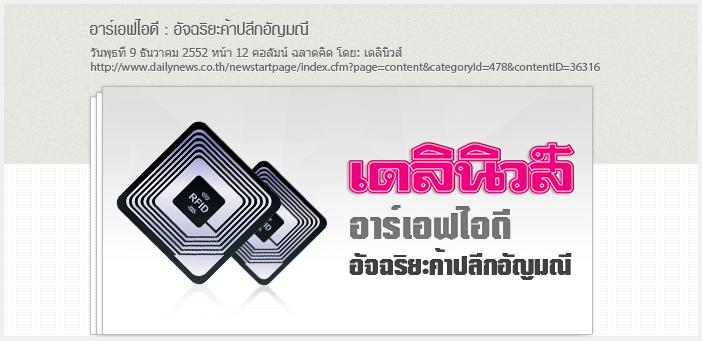 astv-news_p05