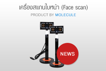 facescan_product